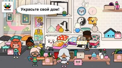 Screenshot for Toca Life: Neighborhood in Russian Federation App Store