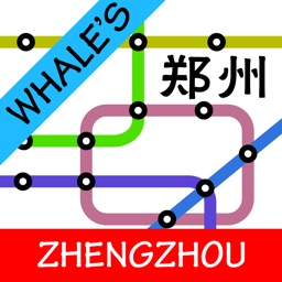 Whale's Zhengzhou Metro Subway Map 鲸郑州地铁地图