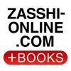 雑誌オンライン+BOOKS