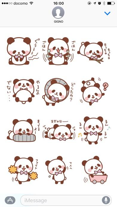 メルヘンちびパンダのスクリーンショット3