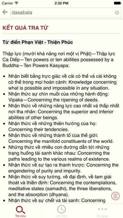 Từ điển Phật học screenshot four