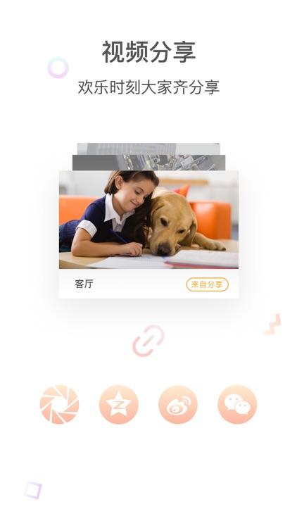 全眼通 screenshot-2