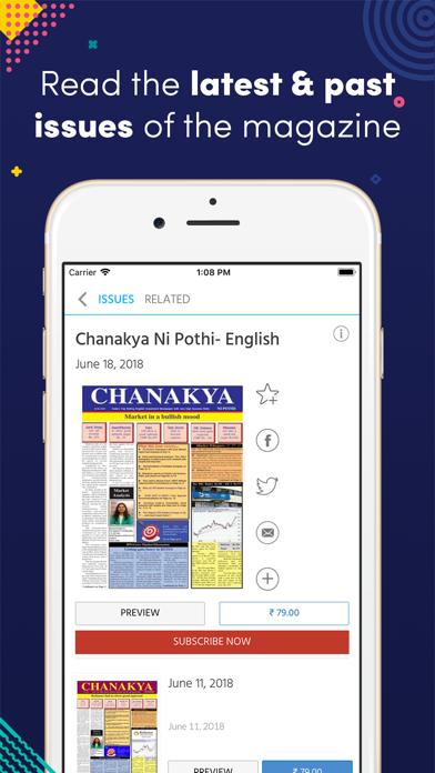 Chanakya Ni Pothi- English Screenshot