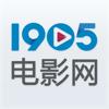 """1905电影网 开启电影""""美""""一刻"""