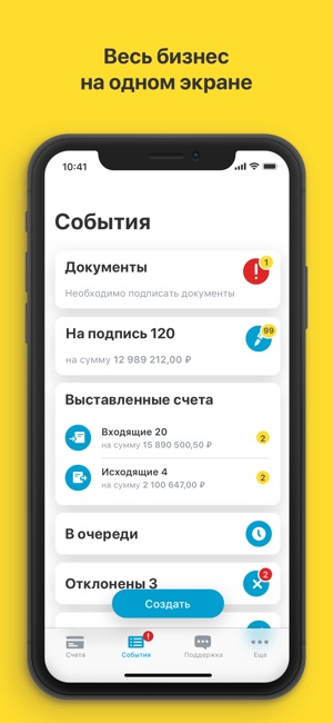 iphone store locator app тинькофф бизнес 12355