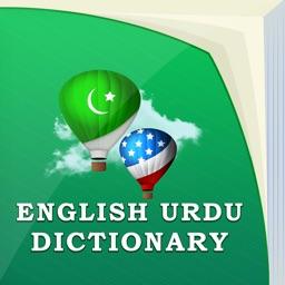 Urdu to English- Offline Translator