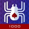 スパイダー 1000