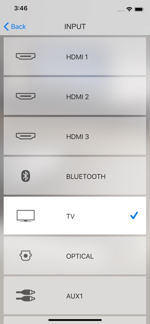 HOME THEATER CONTROLLER Screenshot
