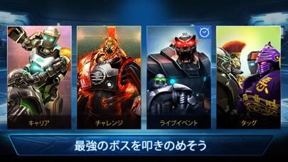 Real Steel Championsのスクリーンショット5
