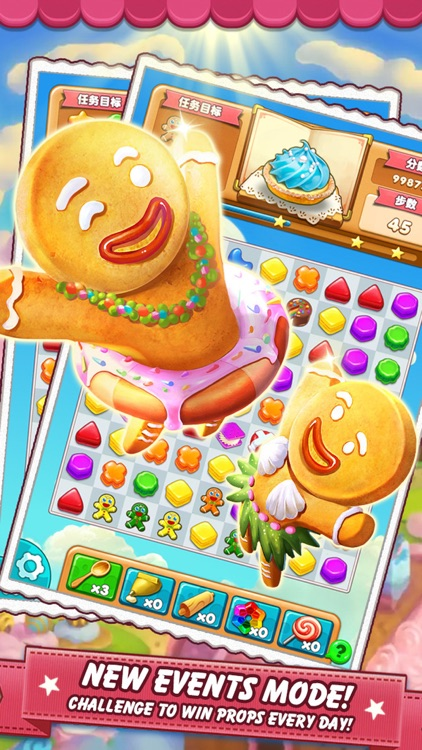 Candy Smash-Cookie Mania screenshot-0