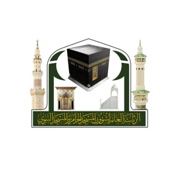 AlHaramain - الحرمين الشريفين