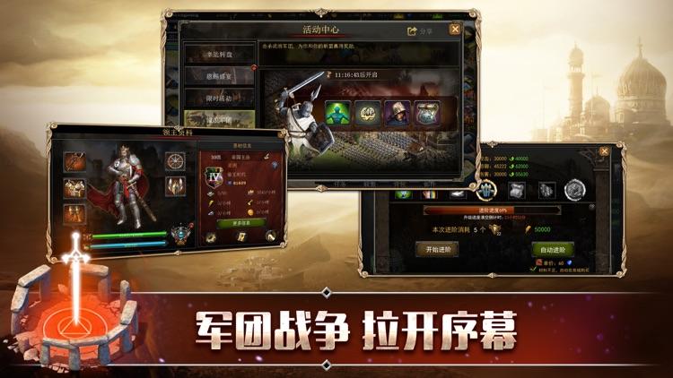 罗马复兴-策略经营游戏 screenshot-4