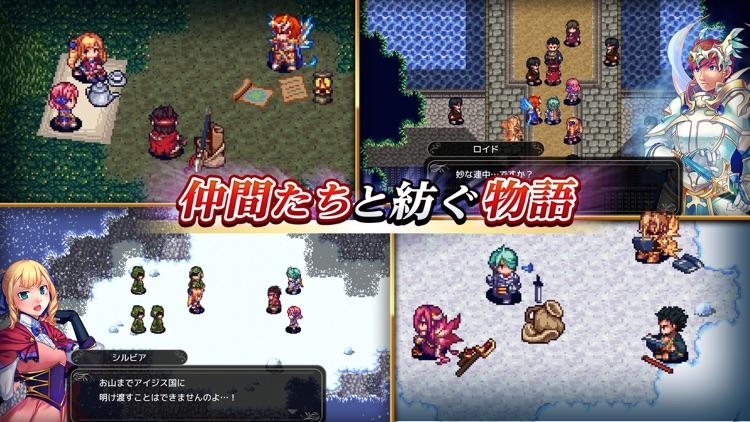 RPG フォーレジェリア screenshot-3