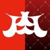 渋谷肉横丁公式アプリ - iPhoneアプリ