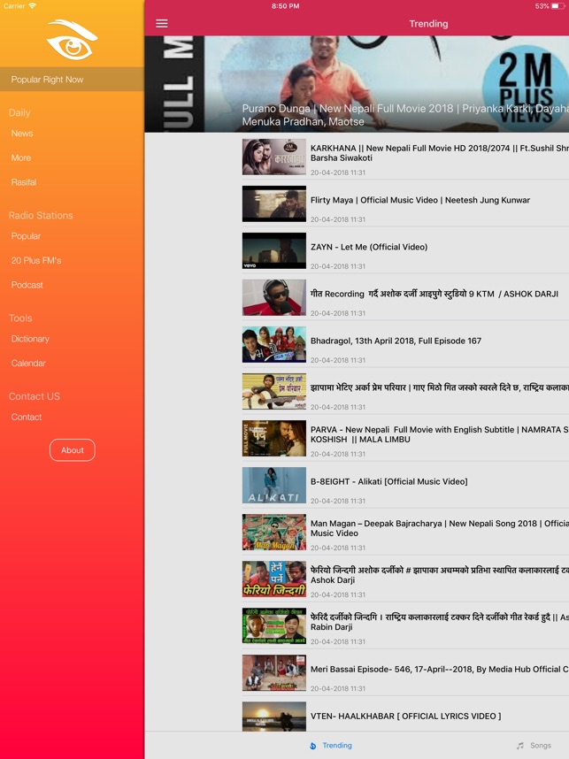 Ek Jhalak on the App Store