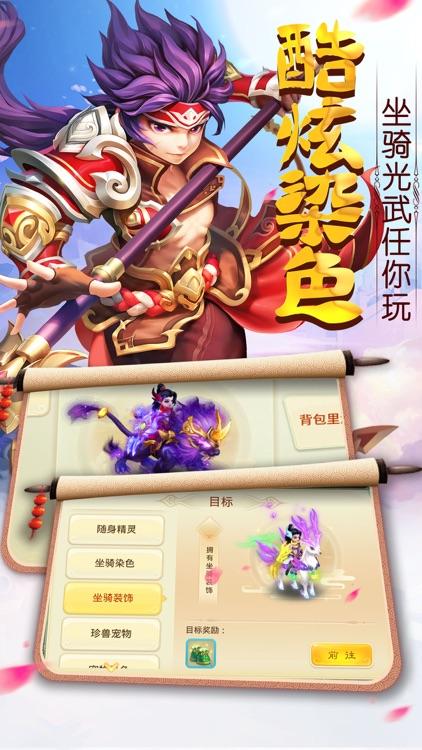 梦幻女儿国-Q版回合制手游 screenshot-3