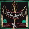 点击获取Anjuman-e-Ansarul Mehdi (A.S)