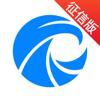 天眼查(征信版)-企业信用信息查询工商公示平台