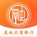 199.富民融通-鹿城农商银行直销银行平台