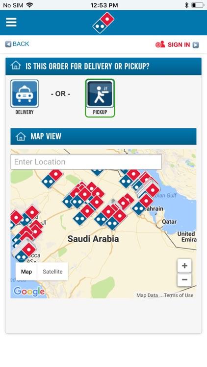 Domino's KSA دومينوز السعودية