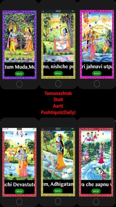 Shri Yamunashtak screenshot 1