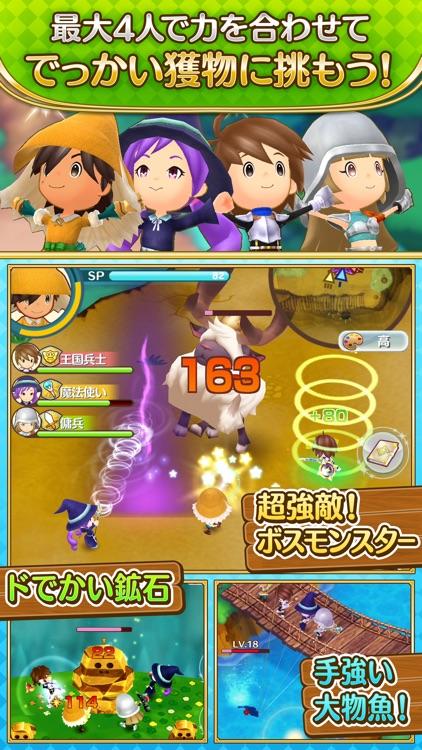 ファンタジーライフ オンライン screenshot-3