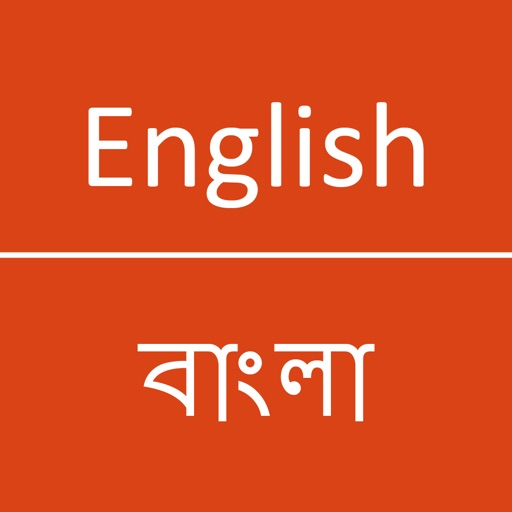 Description Meaning English To Bengali – Dekor