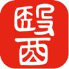 医学百科 - 中医西医知识库与健康测试工具