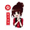 Learn Cantonese Language Lite