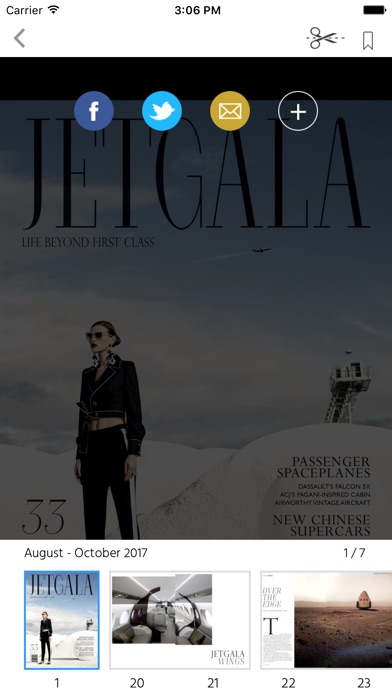 Jetgala Magazine screenshot 2