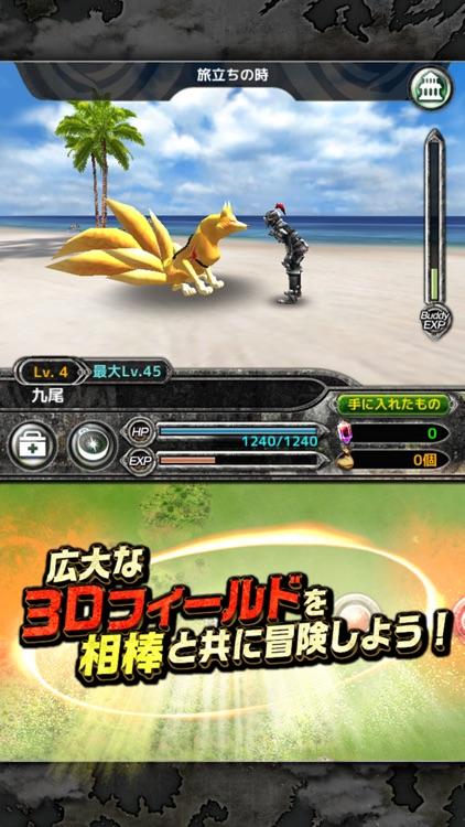バディモンスター screenshot-4