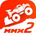 18.MMX Hill Dash 2 - Race Offroad