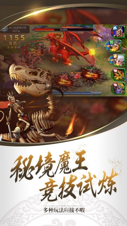 战争纪元 - 巅峰策略作战手游 screenshot-3