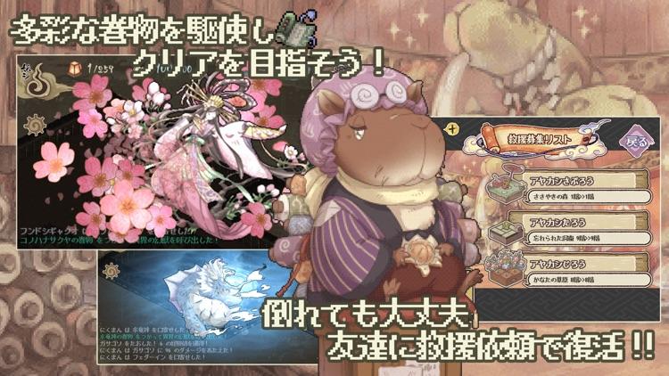 妖シ幻想郷 screenshot-4