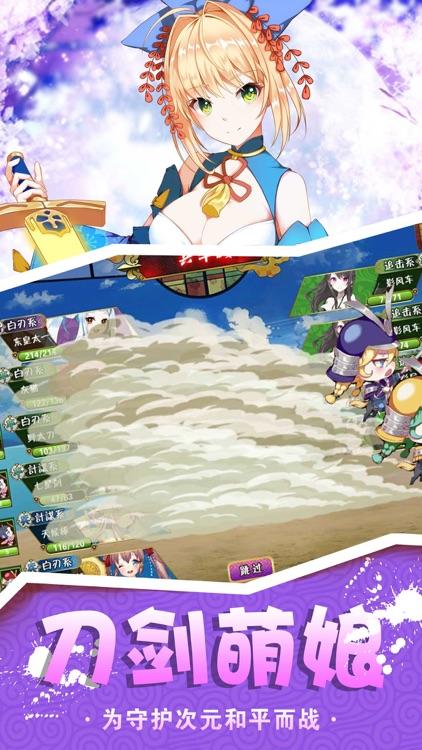 二次元守护奇迹ol卡牌养成游戏 screenshot-4