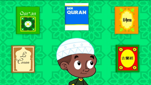 Lets learn how to recite the quran