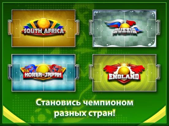 Скачать Soccer Stars™