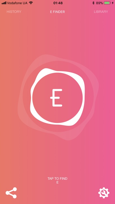 eFinder - scan your product Screenshots