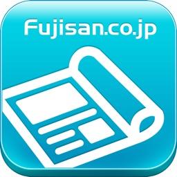 【雑誌読み放題】FujisanReader フジサンリーダー