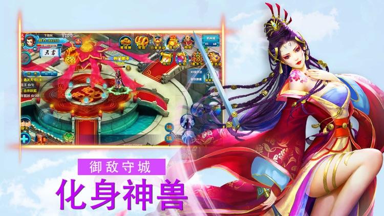 倩女 - 梦幻幽魂:动作卡牌游戏