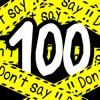 Don't 100 〜100を言ったら負け〜 - iPhoneアプリ