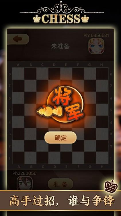 国际象棋 - 国际象棋单机版小游戏 screenshot-6