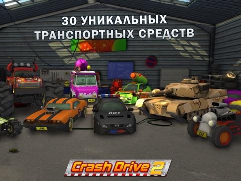 Crash Drive 2 на iPad