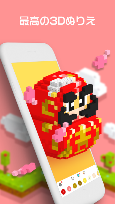 Voxel - 数字で塗り絵 ゲームのおすすめ画像1