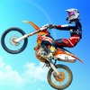 天空飞车-极品摩托极限驾驶