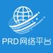 139.PRD网络平台