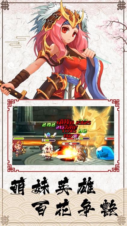 新冒险岛传说-梦幻冒险岛热门单机游戏RPG screenshot-3