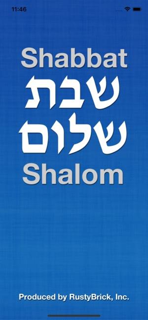 shabbat shalom - שבת שלום dans l'app store