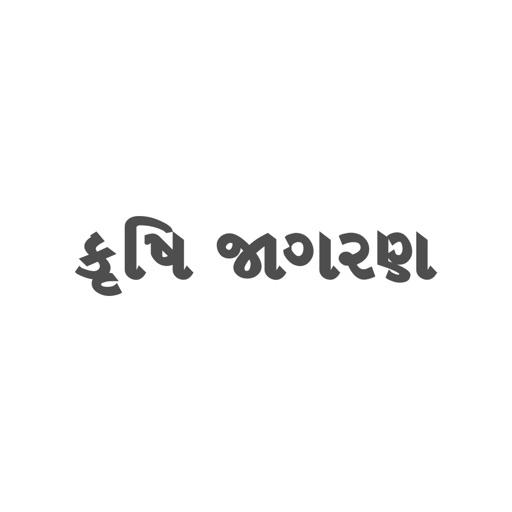 KRISHI JAGRAN - Gujarati