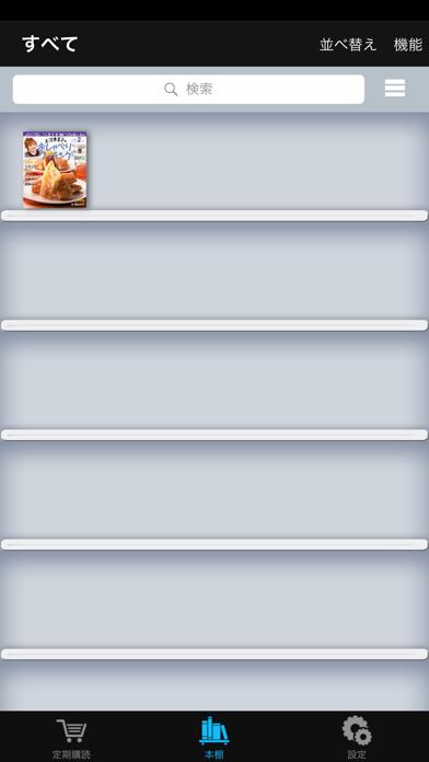 上沼恵美子のおしゃべりクッキング screenshot1